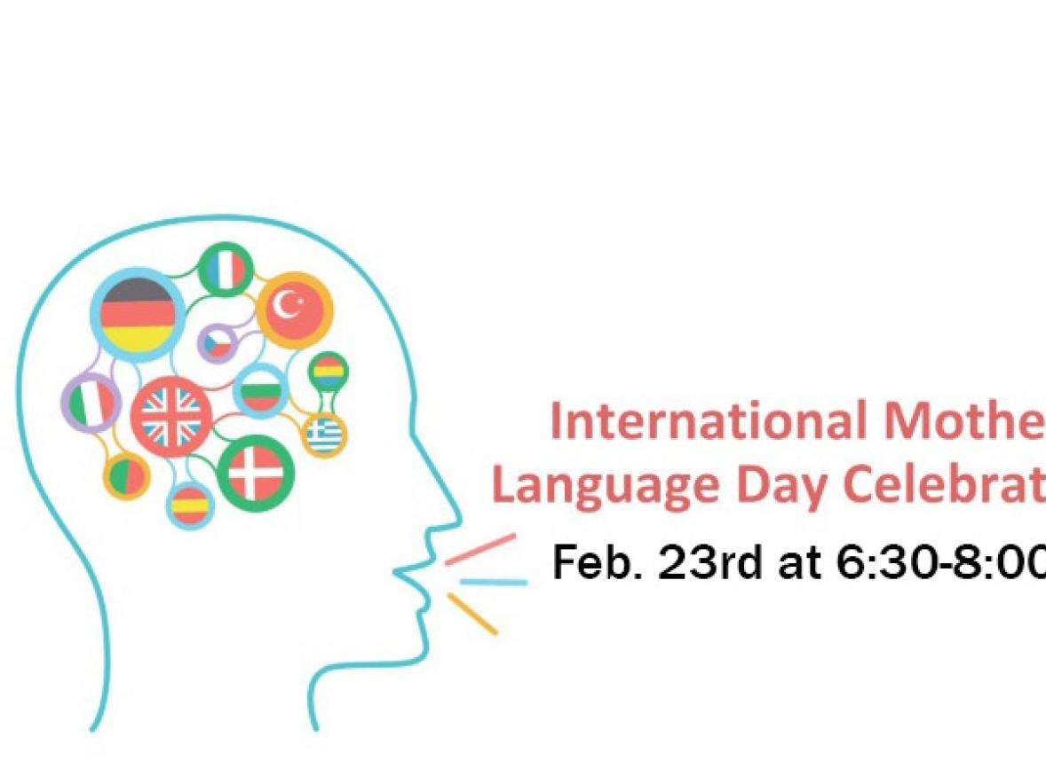 International Mother Language Day logo